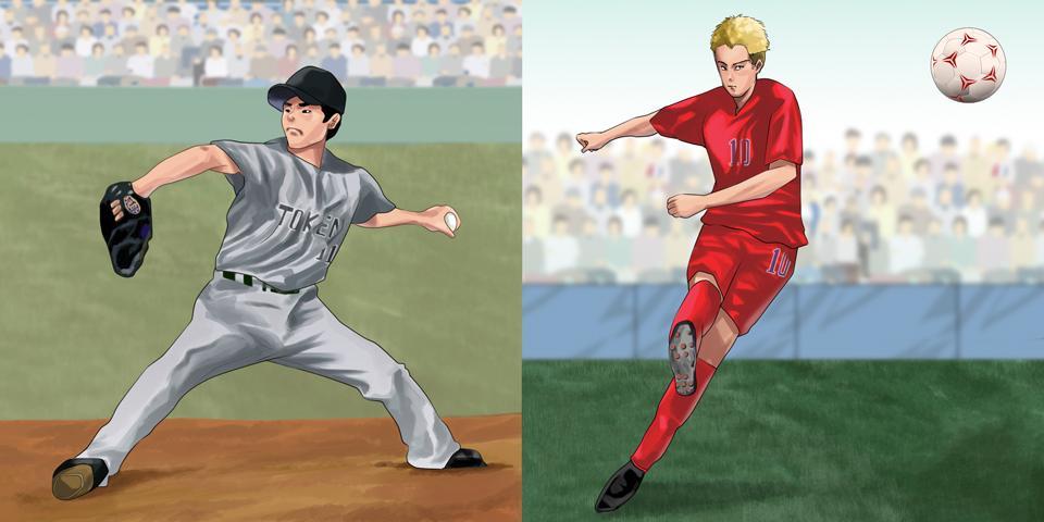 野球やサッカーでの伝家の宝刀