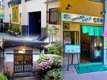 121_熱田神宮宝物館近くの飲食店