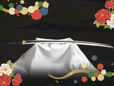 実物を見てみたい刀剣・日本刀は?
