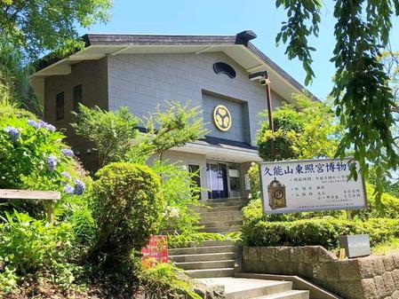 106_久能山東照宮博物館