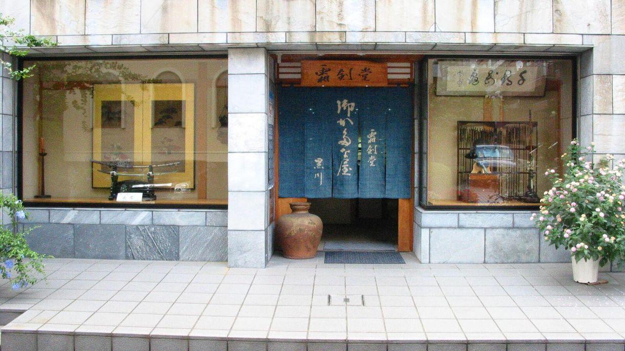 霜剣堂 原宿店