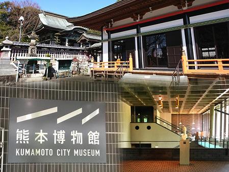 133_島田美術館近くの観光