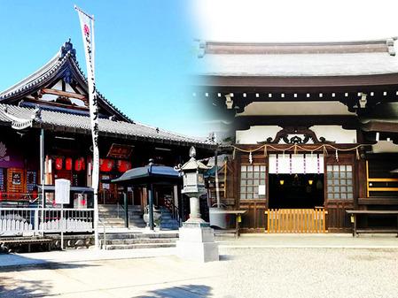 121_熱田神宮宝物館近くの観光施設