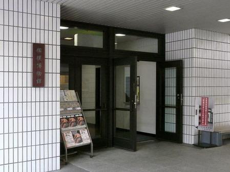 105_相撲博物館