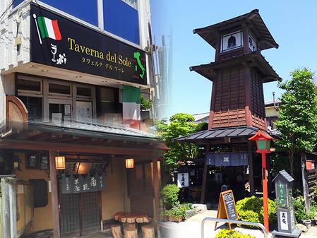 125_川越歴史博物館近くの飲食店