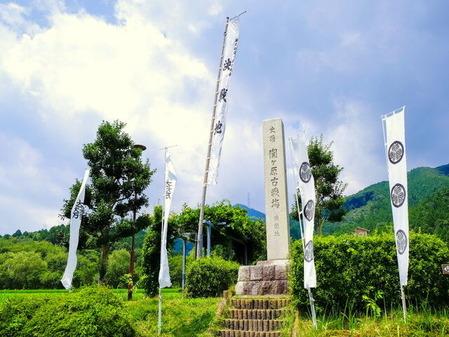 77_関ヶ原古戦場 決戦地