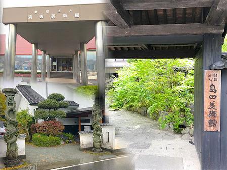 114_日本甲冑武具研究保存会関係の展示施設