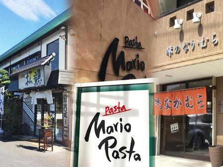 169_佐野美術館近くの飲食店