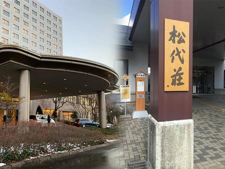 173_真田宝物館近くの宿泊