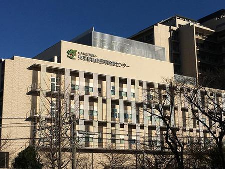 183_東京都健康長寿医療センター