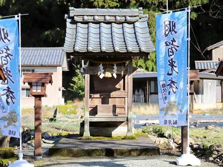 98_明智神社