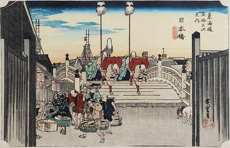 180_東海道五十三次 日本橋 朝之景
