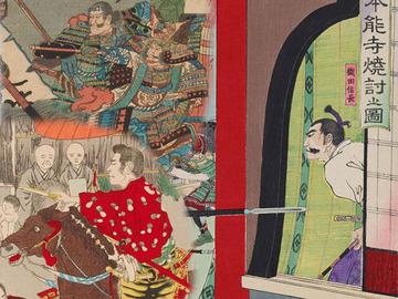 108_「織田信長」の浮世絵