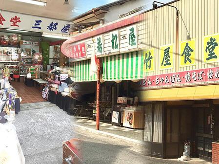 165_祐徳稲荷神社近くの飲食店