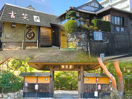 146_岐阜城近くの飲食店