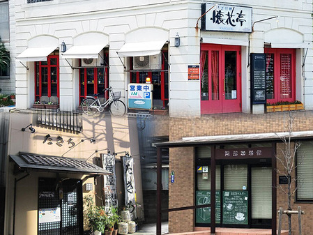 120_徳島城博物館近くの飲食店