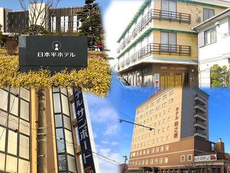 106_久能山東照宮近くのホテル