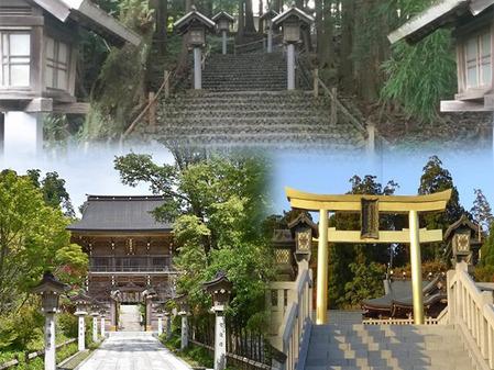 119_秋葉山本宮秋葉神社の境内にある施設