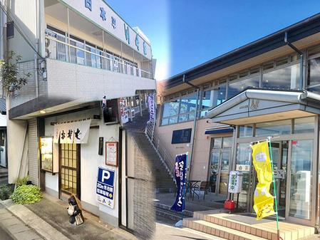 106_久能山東照宮近くの飲食店