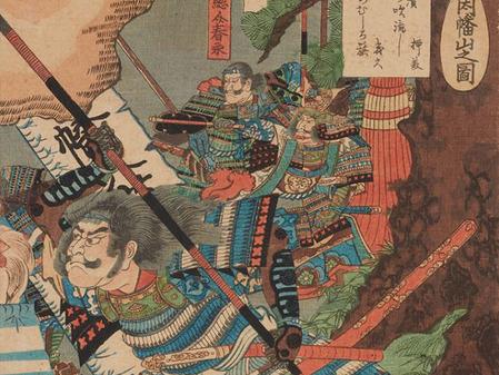 108_太平記因幡山之図