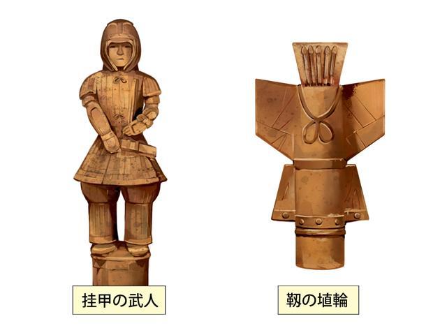 挂甲の武人・靱の埴輪