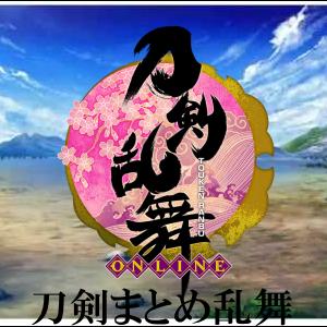 touken_logo