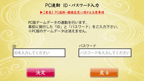 eb487c18f45d8f5fe6ca6c7e94756628