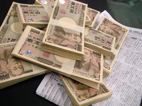 post_4561_money