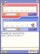 ヨウラン0314-1
