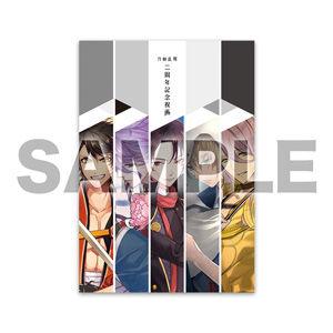 N11_touken_store_nitro_shukuga02