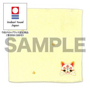 N04_touken_official_kon_towel