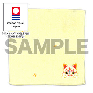 N04_touken_official_kon_towel