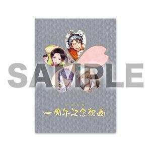 N10_touken_store_nitro_shukuga01
