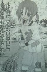 1.表紙西沢