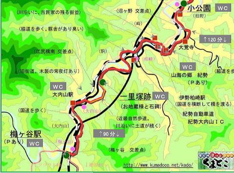map_syoukouen-umegadani