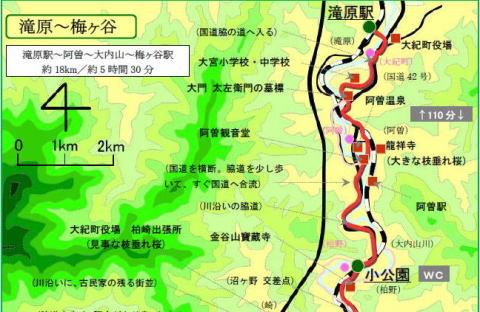 map_takihara-syoukouenn