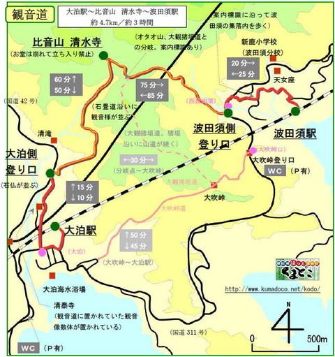 map_kannonmiti