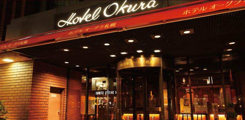 4ホテルオークラ