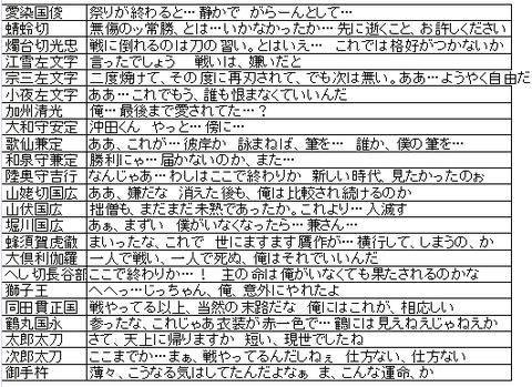 B82F1_SCMAAEgl7