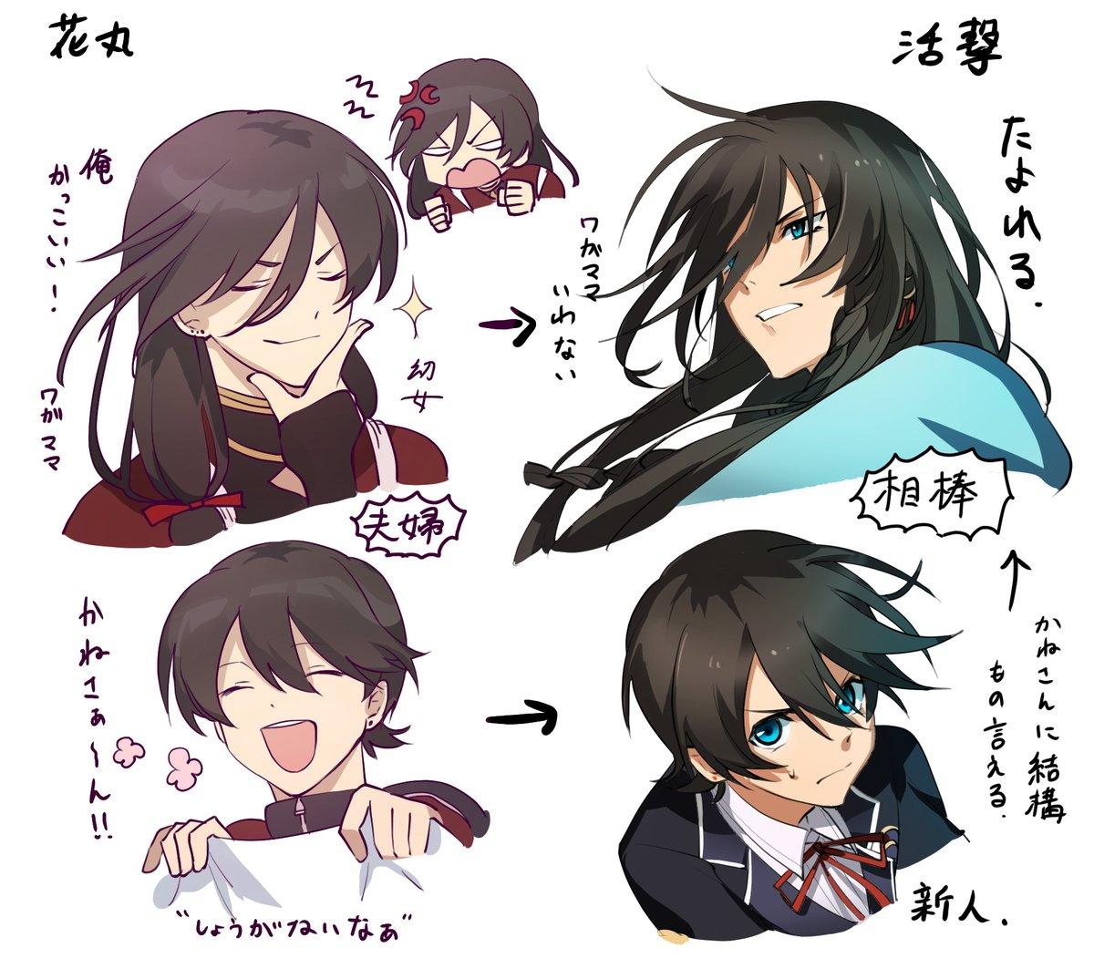 エロ 漫画 新撰組