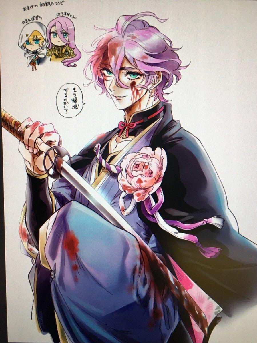 刀剣乱舞 返り血を浴びる歌仙さん とある審神者 とうらぶ速報 刀剣乱舞まとめブログ