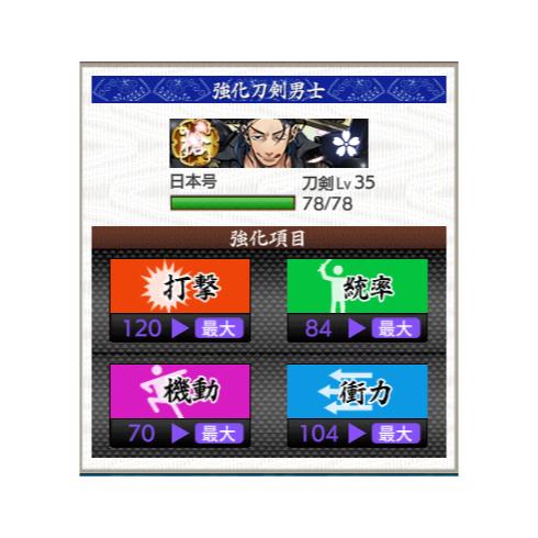 gameswf-1566196523-229-490x490