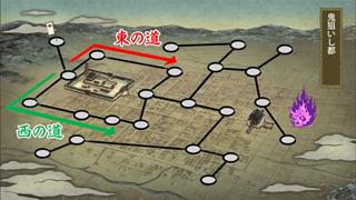 setbun_map