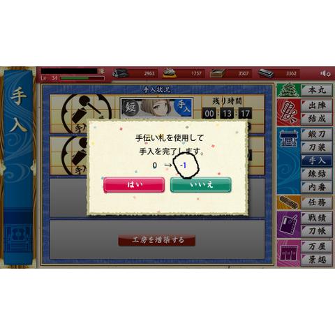 gameswf-1438408114-9-490x490