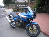ZRX1200
