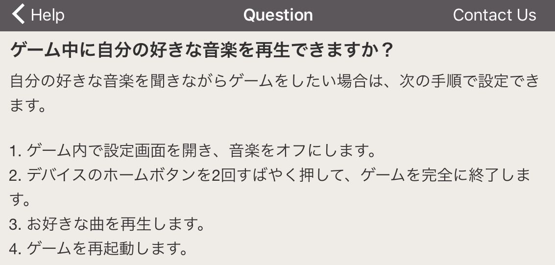 クラン戦に合う音楽5選 〜2000年...