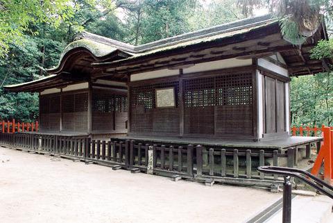 1280px-IZUMO-TAKEO-Shrine_20080102_001