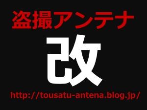 logo300225