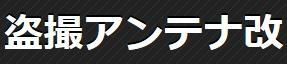 banner_287_64