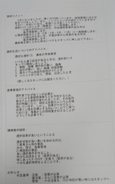 DSC_0631